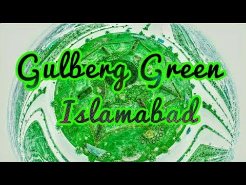 Gulberg Green Cinematography | Islamabad | Drone Footage |