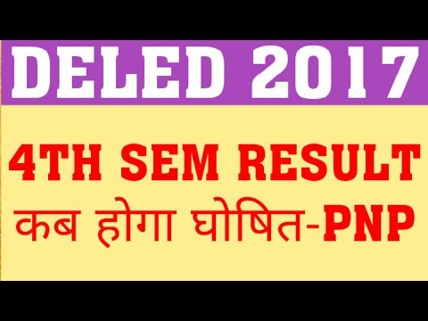 DELED 2017 4TH SEM RESULT UPDATE | WHEN WILL FOURTH SEM RESULT OF DELED 2017 DECLARE ?