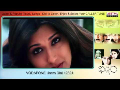 Khadgam Songs With Lyrics - Nuvvu Nuvvu Song - Srikanth, Ravi Teja, Prakash Raj, Sonali Bendre