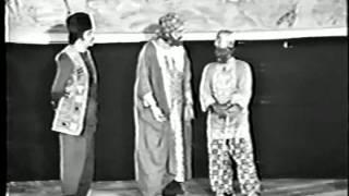 Siah Bazi - Sadi Afshar      نمأیشنامه کامل بخشش - سعدی افشار- سیاه بازی
