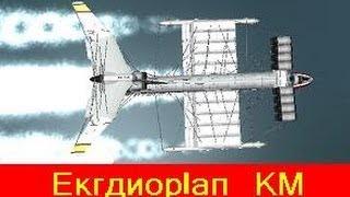 ksp ekranoplan km caspian monster prototype stock firespitter fs b9