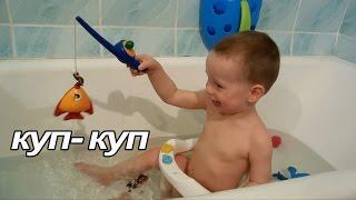 VLOG: Клим играет с Макой / Сам кушает / Танцует / Купается / Любит порядок