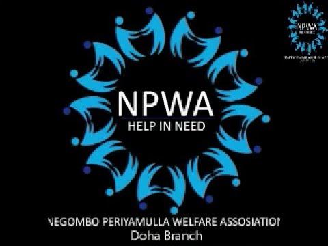 NPWA-Help In Need-First Meeting Of Qatar-Doha