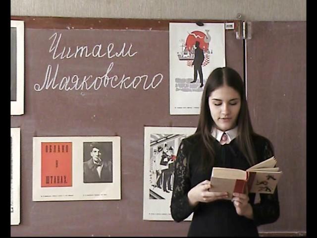 Изображение предпросмотра прочтения – АнгелинаБабич читает произведение «Лиличка! (Вместо письма)» В.В.Маяковского