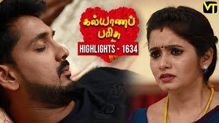 Kalyana Parisu 2 Tamil Serial | Episode 1634 Highlights | Sun TV Serials | Vision Time