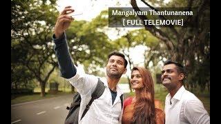 Mangalyam Thantunanena [ FULL TELEMOVIE]