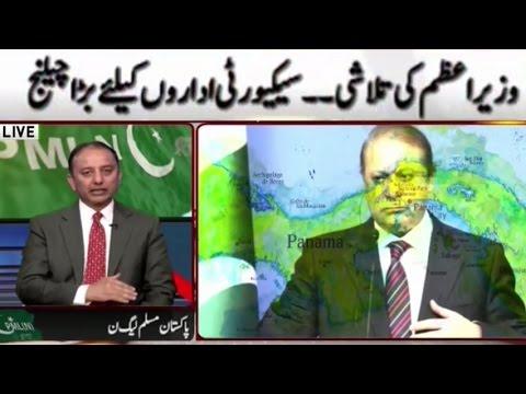 Nawaz Sharif Ki Talashi Kon Le Ga ? Khabar Kay Peechay thumbnail