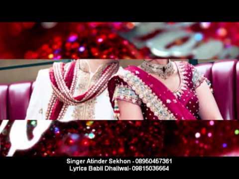 Song chandi dian Jhanjran Singer Atinder Sekhon Lyrics Babli Dhaliwal