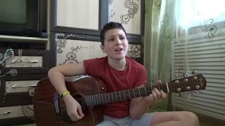 Егор Кузнецовcover/Валентин Стрыкало- Песня для девочек