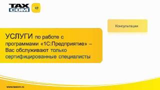 Программы 1С(, 2012-01-10T09:23:54.000Z)