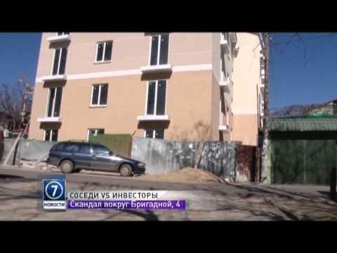 В Одессе скандал вокруг построенного 5-ти этажного дома уже дошел до суда