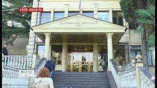 Обманула 56 человек: в Сочи осудили недобросовестную застройщицу