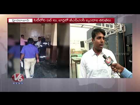 GHMC Enforcement Director Viswajith Face To Face Over Raids On Pubs & Bars | Hyderabad | V6 News