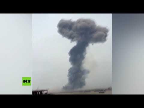 RT en Español: Una explosión sacude un parque industrial químico en el este de China