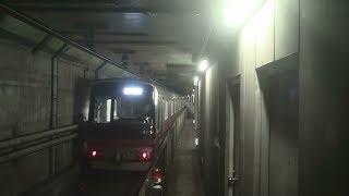 京都市営地下鉄東西線50系の前面が見たかった