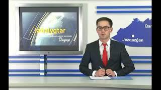 Візит заступника акима Карагандинської області в Жезказган