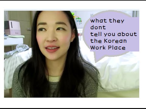 Korean Work Environment. Working in Korea-What you should know!