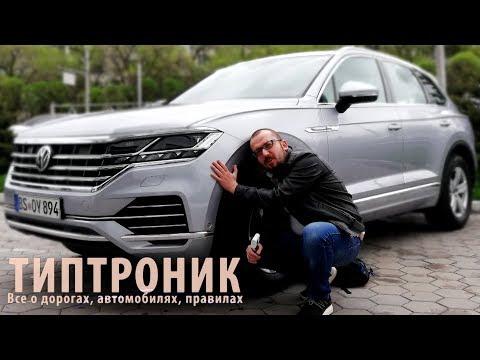 VOLKSWAGEN TOUAREG 2019 NEW 3.0TDI ПРЯМО ИЗ ШАНХАЯ В КАЗАХСТАН