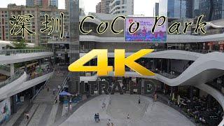 Coco Park Walking Tour - Shenzhen HD 4k - China