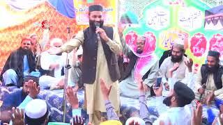 Hafiz Zafar Shehzad beautiful Naat in Masjid Abu Bakar Siddique Dhurnakka Namal Valley 30/12/2018