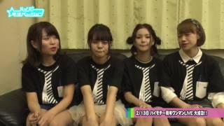 2月13日渋谷DESEOにて開催された「第1回カプ主総会」大盛況の中、無事...