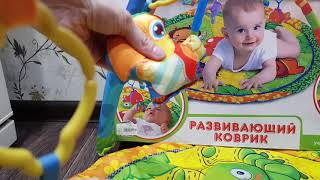 Обзор развивающего коврика УМка для малышей