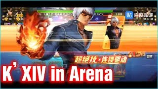 【KOF'98 UMOL】K' XIV Ver in Arena (China version) !  I've been waiting for my debut match!