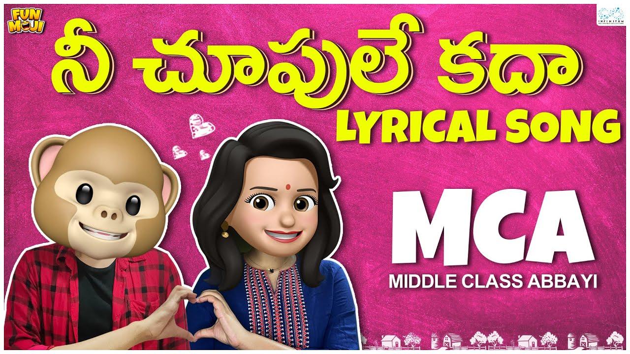 Nee Choopule Kada Lyrical Video    #MiddleClassAbbayi    MCA    Funmoji    Infinitum Music