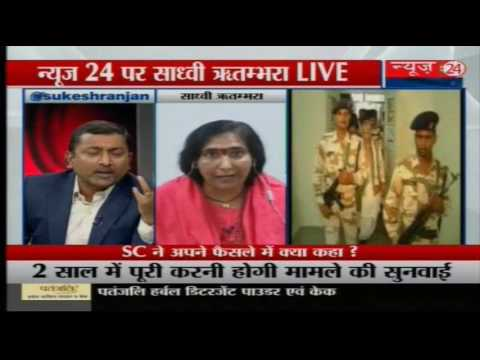 Exclusive talks to News24: (Sukesh Ranjan) Sadhvi Ritambhara