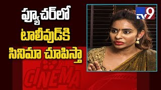 Sri Reddy turns Sri Shakthi ||  Tollywood Casting Couch - TV9 Exclusive
