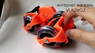 Ролики на кроссовки с Led подсветкой Flashing rollers синие 3775-1