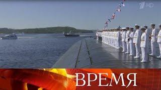 Смотреть видео Парады в честь Дня ВМФ прошли на всех флотах России. онлайн