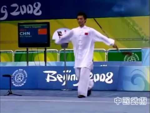 Tai chi and tai chi sword by  Wu Yanan-Beijing Olympic Games Wushu Tournament 2008