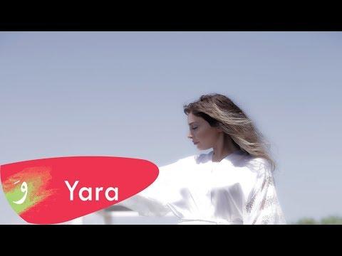 Yara - Gharibi [Official Lyric Video] / يارا - غريبي