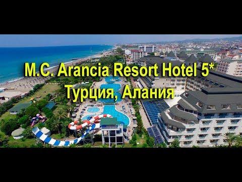 M.C. Arancia Resort Hotel 5* - Турция › Алания