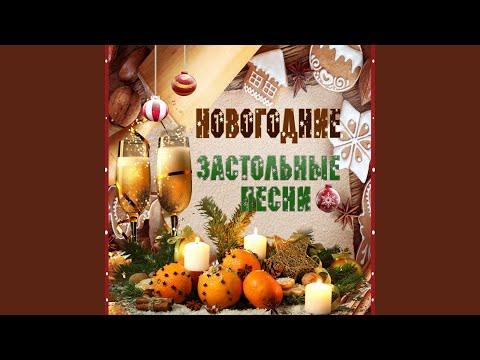 """Песенка о медведях (Из к/ф """"Кавказская пленница, или..."""