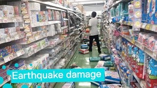 Huge Earthquake Hits Osaka, Japan