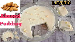 Almond Pudding/simple and tasty Badam pudding/பாதாம் Pudding