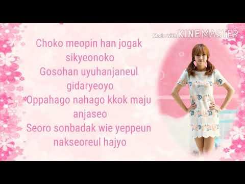 Hari - Gwiyomi Lyrics