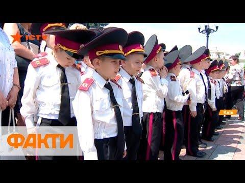 Погоны не давят: первый выпуск школьников-кадетов в Киеве