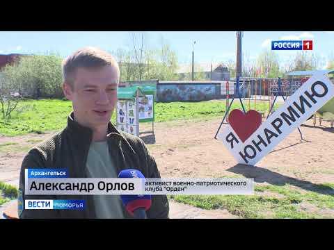 Архангельский патриотический клуб «Орден» каждый год открывает новые площадки