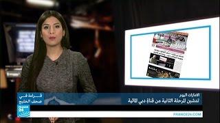 هجرةُ 2,65 تريليون ريال من أموال السعوديين إلى الخارج يقلق مجلس الشورى