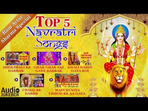 Top 5 Navratri Songs !! Vol 2 !! Ram Avtar Sharma Special Bhajan !! Superhit Devotional Songs 2016
