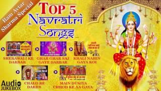 Top 5 Navratri Songs !! Vol 2 !! Ram Avtar Sharma Special Bhajan !! Superhit Devotional Songs 2016