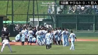 巨人・西村健太郎 ライナー頭部直撃で緊急搬送 thumbnail