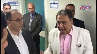 أخبار اليوم | وزير الصحة يمهل مقاول تطوير مستشفى الهلال 15 يوم