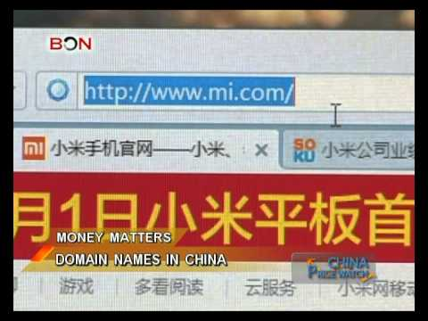 Speculation on domain names – China Price Watch – June 27, 2014 – BONTV China
