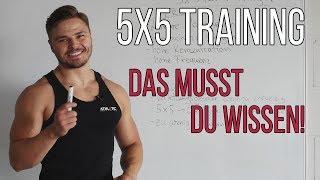 5x5 Training | Der BESTE Trainingsplan für Anfänger? Vor- und Nachteile