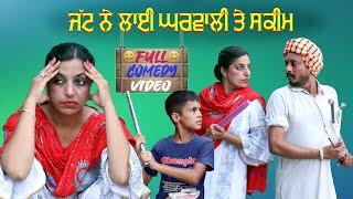 Jugadi Jatt de karname | desi masti pinda wale | latest punjabi videos