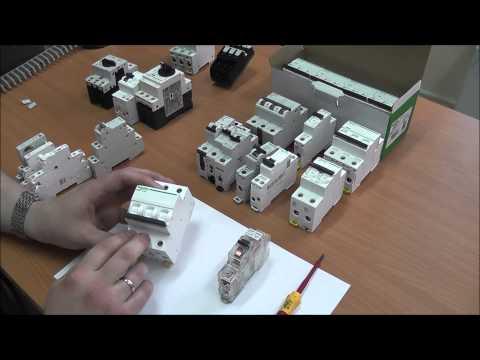 Выбор автоматического выключателя. Часть 1